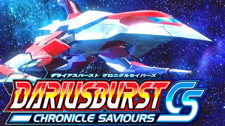 Screenshot de Dariusburst Chronicle Saviours