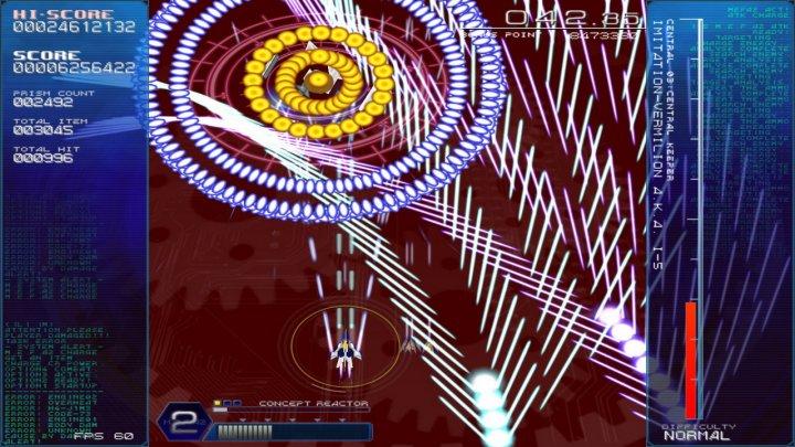 Screenshot de RefRain -prism memories-