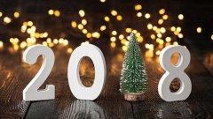 Image de Bonne année 2018 les PCistes !