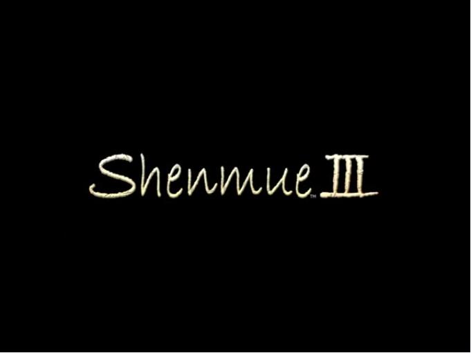 Screenshot de Shenmue 3