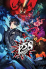 Image de Persona 5 Strikers