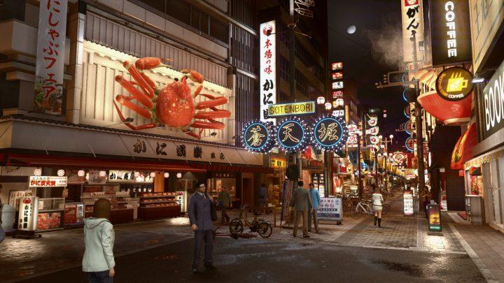 Screenshot de Yakuza Kiwami 2